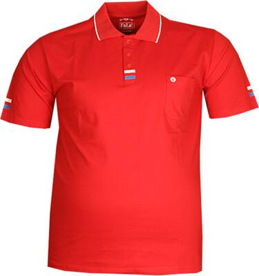 - Büyük Beden PoloYk Lakos Tişört 76107 Kırmızı